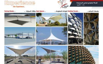 تصميم وتنفيذ المظلات الانشائية بجودة ومواصفات عالمية