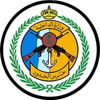 شعار-حرس-