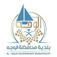 1بلدية محافظة الوجه