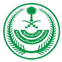 1200px-Ministry_of_Interior_Saudi_Arabia